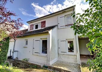 Vente Maison 5 pièces 102m² OUZOUER SUR LOIRE - Photo 1
