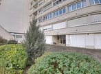 Vente Appartement 1 pièce 31m² ORLEANS - Photo 6