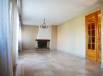 Vente Maison 7 pièces 173m² SAINT JEAN DE BRAYE - Photo 2