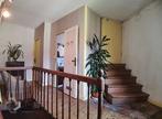 Vente Maison 5 pièces 100m² FAY AUX LOGES - Photo 4