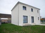 Vente Maison 4 pièces 116m² DARVOY - Photo 9