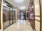 Vente Appartement 4 pièces 80m² ORLEANS - Photo 3
