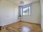 Vente Appartement 4 pièces 75m² ORLEANS - Photo 7