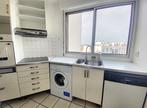 Vente Appartement 1 pièce 29m² ORLEANS - Photo 1