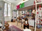 Vente Maison 6 pièces 130m² ORLEANS - Photo 6