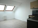 Location Appartement 1 pièce 24m² Olivet (45160) - Photo 4