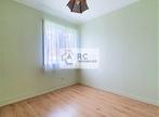 Vente Maison 6 pièces 125m² OLIVET - Photo 4