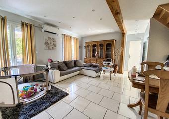 Vente Maison 5 pièces 96m² OLIVET - photo 2