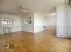 Vente Appartement 4 pièces 75m² ORLEANS - Photo 5