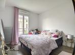 Vente Appartement 3 pièces 75m² ORLEANS - Photo 4