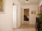 Vente Maison 7 pièces 160m² BOU - Photo 8