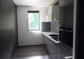 Location Appartement 2 pièces 50m² Saint-Jean-de-la-Ruelle (45140) - Photo 1