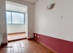 Vente Appartement 2 pièces 36m² SARAN - Photo 2