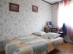 Vente Appartement 3 pièces 65m² SAINT JEAN DE BRAYE - Photo 7