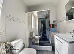Vente Maison 6 pièces 130m² ORLEANS - Photo 4