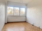 Vente Appartement 2 pièces 37m² OLIVET - Photo 1