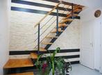 Vente Maison 5 pièces 90m² JARGEAU - Photo 4