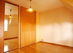 Vente Maison 5 pièces 115m² SAINT JEAN DE BRAYE - Photo 7