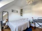 Vente Maison 7 pièces 121m² LA CHAPELLE SAINT MESMIN - Photo 6