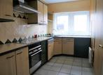 Vente Appartement 4 pièces 96m² ORLEANS - Photo 2