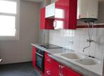 Location Appartement 3 pièces 55m² Saint-Jean-de-la-Ruelle (45140) - Photo 1