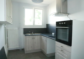 Location Appartement 3 pièces 68m² Saint-Jean-de-la-Ruelle (45140) - Photo 1