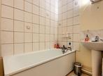 Vente Appartement 1 pièce 35m² LA SOURCE - Photo 3