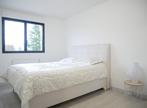 Vente Maison 4 pièces 116m² DARVOY - Photo 8
