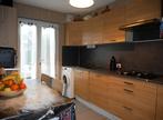 Vente Maison 5 pièces 92m² CHECY - Photo 3