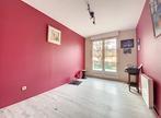 Vente Appartement 4 pièces 80m² ORLEANS - Photo 5