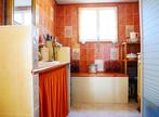 Vente Maison 7 pièces 139m² ST AIGNAN DES GUES - Photo 7