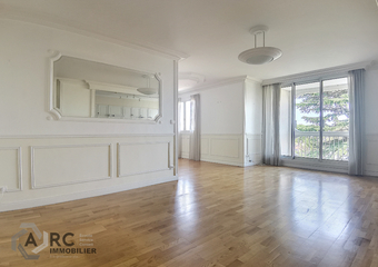 Vente Appartement 4 pièces 75m² ORLEANS - Photo 1