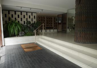 Vente Appartement 2 pièces 52m² ORLEANS - Photo 1