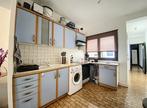 Vente Appartement 2 pièces 38m² ORLEANS - Photo 2
