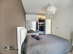 Vente Appartement 3 pièces 60m² LA CHAPELLE SAINT MESMIN - Photo 4