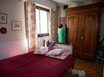 Vente Appartement 4 pièces 82m² ORLEANS - Photo 7