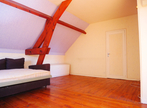 Vente Maison 7 pièces 173m² SAINT JEAN DE BRAYE - Photo 6