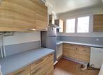 Location Appartement 3 pièces 67m² Orléans (45000) - Photo 3