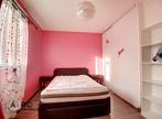 Vente Maison 5 pièces 109m² LA CHAPELLE SAINT MESMIN - Photo 7