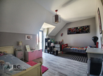 Vente Maison 6 pièces 142m² INGRE - Photo 8