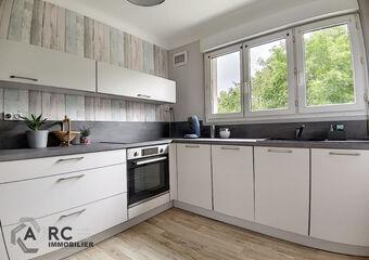 Vente Appartement 2 pièces 48m² ORLEANS - Photo 1