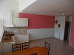 Vente Maison 2 pièces 52m² CHAINGY - Photo 1