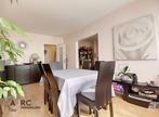 Vente Appartement 5 pièces 80m² ORLEANS - Photo 4