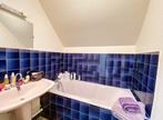 Location Appartement 1 pièce 28m² Olivet (45160) - Photo 4