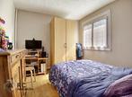 Vente Appartement 4 pièces 81m² ORLEANS - Photo 5