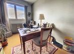 Vente Appartement 3 pièces 89m² ORLEANS - Photo 4