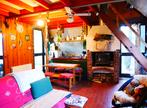 Vente Maison 4 pièces 37m² FAY AUX LOGES - Photo 4