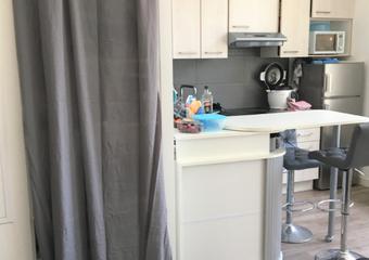 Location Appartement 2 pièces 36m² Orléans (45000) - photo 2