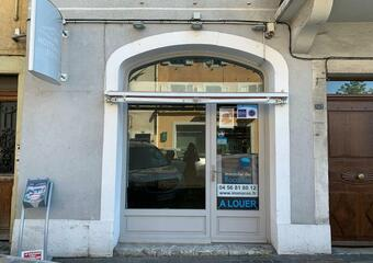 Location Fonds de commerce 15m² La Roche-sur-Foron (74800) - Photo 1