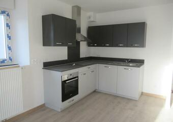 Location Appartement 2 pièces 48m² Reignier-Esery (74930) - Photo 1